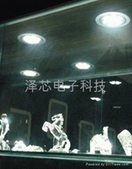 LED天花燈廠家直銷