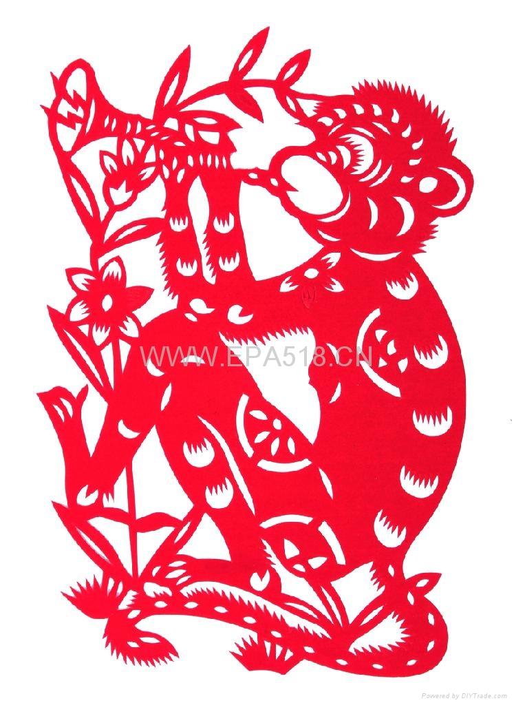 剪纸(12生肖猴) - HMP09 - 黑马 (中国 广东省 生
