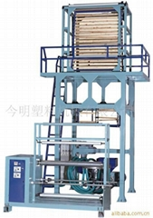 Double-screw PP Film Blowing Machine