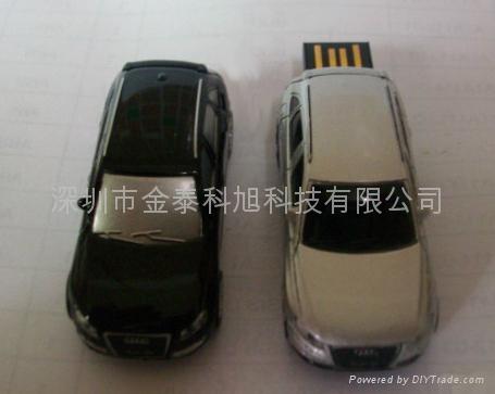 U disk of the car model  1
