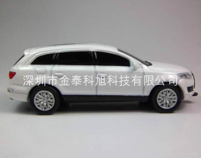 奥迪汽车模型U盘 1