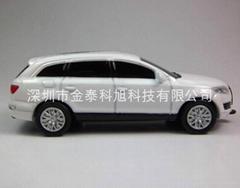 奧迪汽車模型U盤