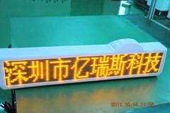 LED車載