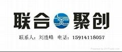 深圳晶貝爾光電科技有限公司