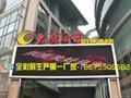 現貨供應福建省P5/P6/P1