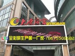 現貨供應福建省P5/P6/P10全彩LED電子顯示屏