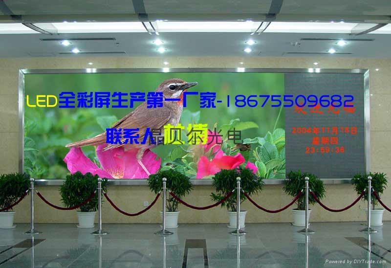 現貨供應四川省室內P5表貼全彩LED顯示屏 1