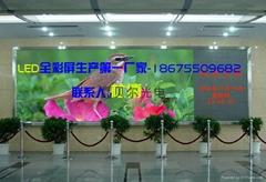 現貨供應四川省室內P5表貼全彩LED顯示屏