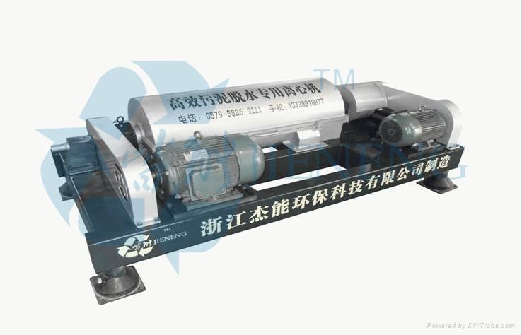 製藥綜合污水處理設備 1
