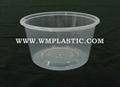 pp plastic disposable tableware 3