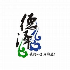 珠海德泽商贸有限公司