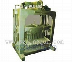 Guangdong brick machine