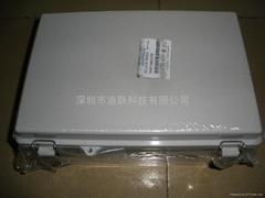 防水防塵電氣密封箱