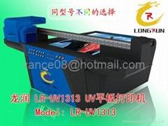 UV平板印刷机无需菲林制版直接打印
