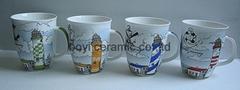 Calypso/Carnivale Shape fine bone china