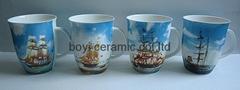 Calypso/Carnivale Shape fine bone china mug ceramic mug OEM design
