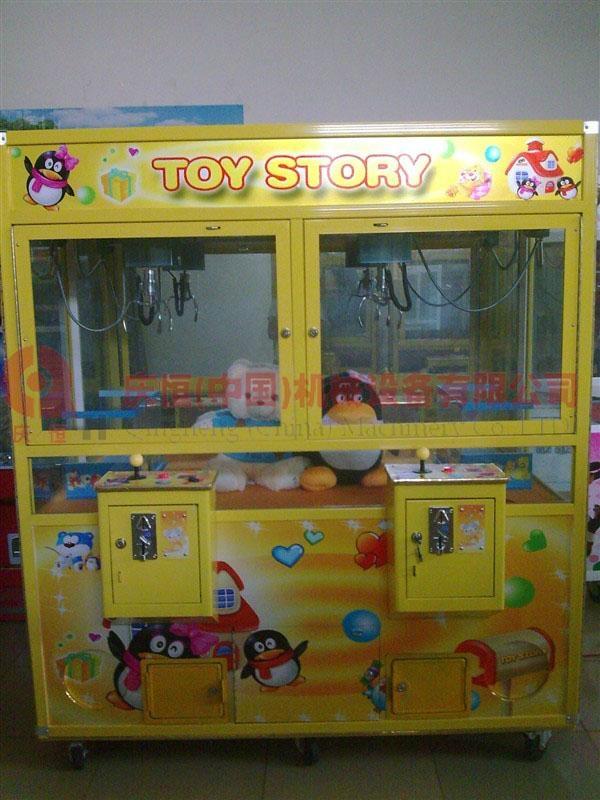产品信息 玩具 游戏机及配件   广州永泉动漫科技有限公司娃娃机,娃娃