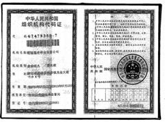 Zhejiang Xufeng Printing Co., Ltd.