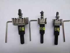 H.S.S 全磨高速钢开孔器