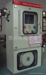 PXK51系列防爆正壓櫃
