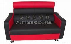 龙富达网吧沙发LFD-SF009