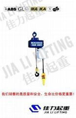 DHP型低速群吊电葫芦厂家低价促销