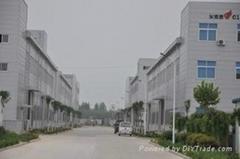 XinXiang XinKe Special Textile Co.,Ltd