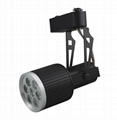 7W Led Tracking Spotlight (Item No.: