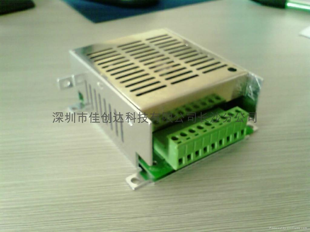 重慶大金中央空調控制板 2