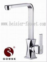 Single Lever Kitchen Faucet