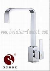 Square Single Lever Kitchen Faucet