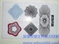 深圳安德生01型硼硅酸鹽玻璃馬