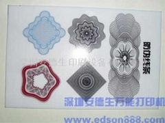 深圳安德生01型硼硅酸盐玻璃马赛克数码印刷机