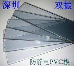 韓國進口防靜電PVC板