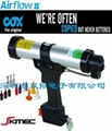 COX氣動膠槍 5