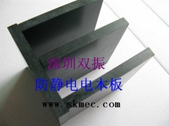 進口防靜電電木板