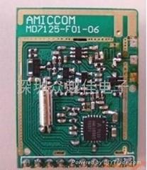 供應2.4GHz無線 AMICCOM 笙科電子 A7125