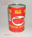 export canned tomato paste 4