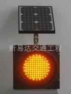 LED太陽能頻閃信號燈 2