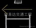 太陽能施工導向信號燈 2