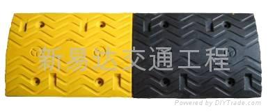 橡膠減速壟 1