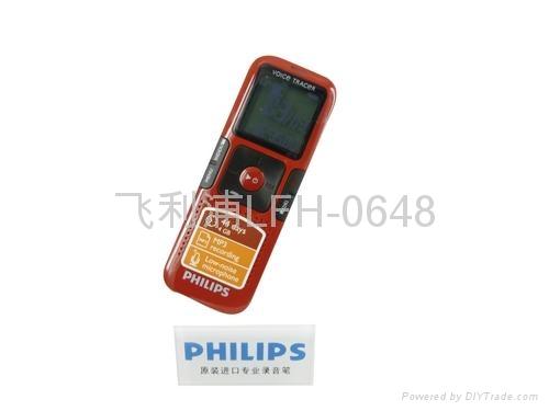飛利浦數碼錄音筆 1