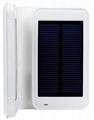 飞利浦太阳能充电器