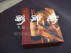 北京彩印坊設計製作紅酒盒