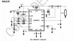 大電流充電IC