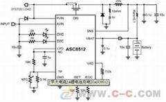 兩節鋰電充電IC