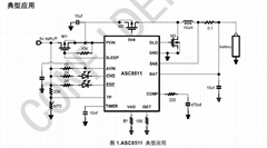 開關式充電管理芯片