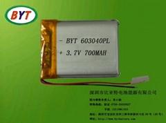 聚合物锂电池603040PL-700MAH