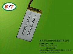 聚合物锂电池553480PL-1550MAH