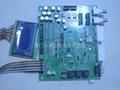 電子產品開發 1